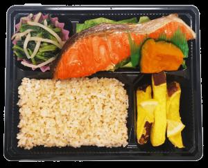 お弁当画像 甘塩鮭の野菜添え スマートミール基準に沿ったお弁当